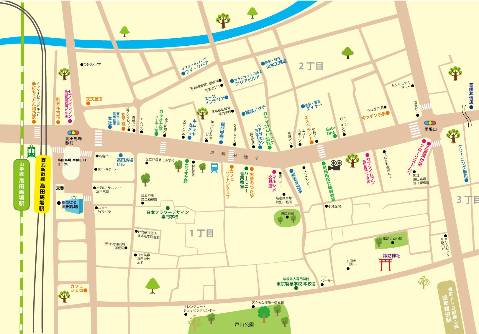 高田馬場商店街地図