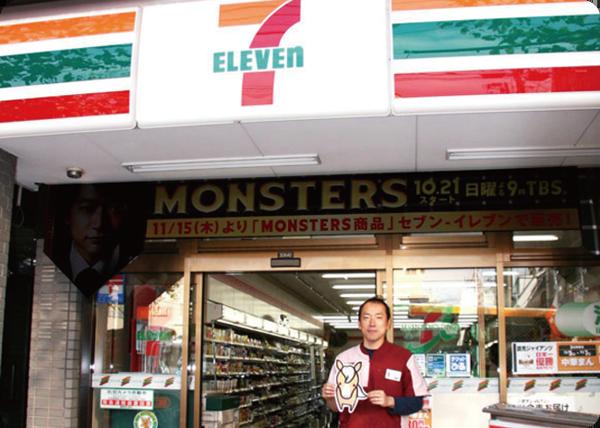 セブンイレブン高田馬場店1丁目店