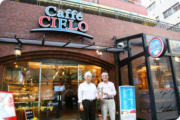 カフェ シェロ